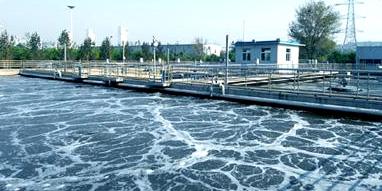 工業廢水處理